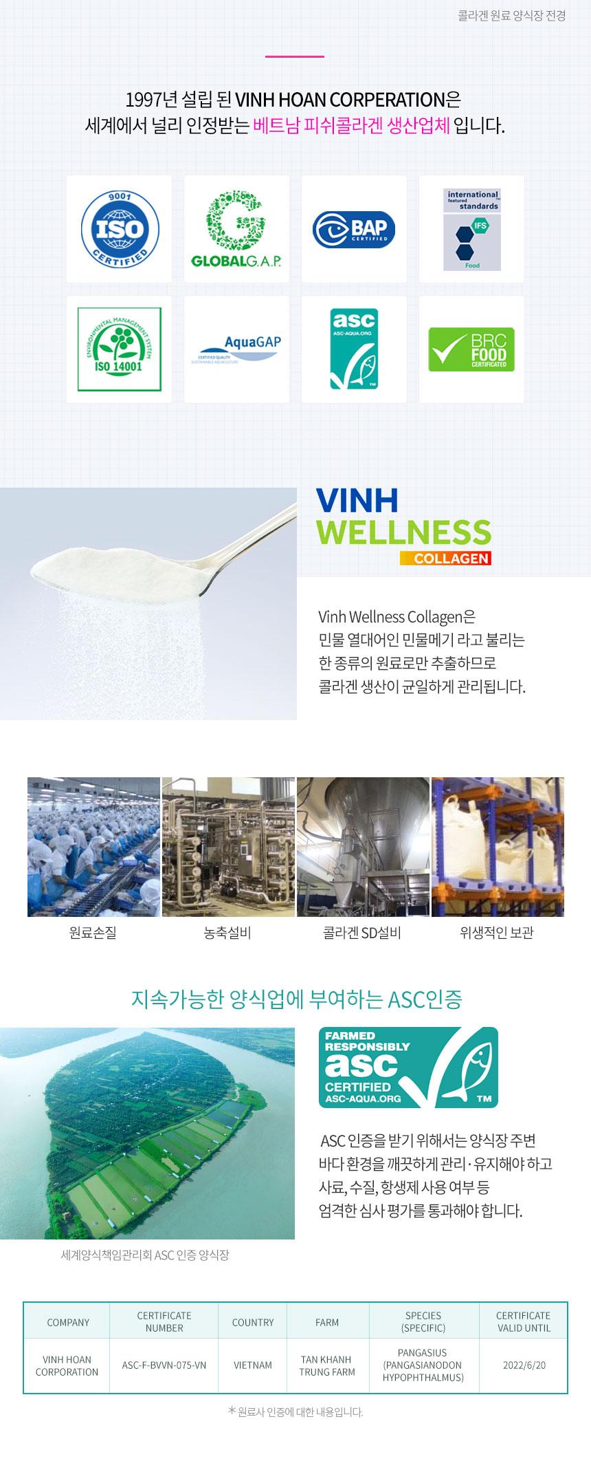 녹십초생활건강 콜라겐30정5
